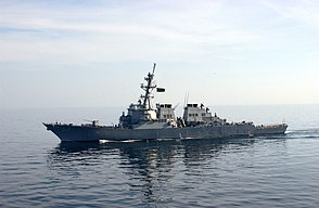 USS Barry (DDG-52).jpg