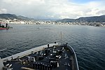USS Green Bay operations 150219-N-BB534-130.jpg