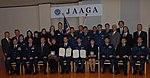 US Air Force photo 080215-F-9433M-039 USAF, JASDF servicemembers honored.jpg