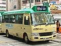 UY6425(19 seats) Hong Kong Island 4M 10-08-2017.jpg
