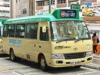 A 19 Seat Green Minibus