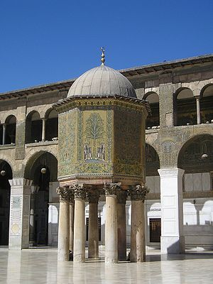 Bayt al-mal - Dome of the treasury at The Umayyad Mosque in Damascus
