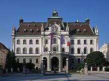 Slovenia-Education-University of Ljubljana Palace