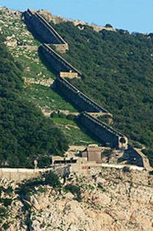 Charles V Wall - Image: Upper Charles V Wall