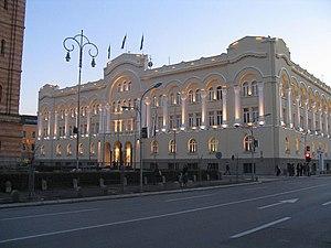 Vrbas Banovina - Administrative seat of Banovina, today Banja Luka City Hall