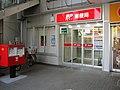 Urayasu Ekimae Post office.jpg