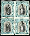 Uruguay 1896 Sc131 B4.jpg