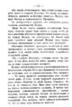 V.M. Doroshevich-Collection of Works. Volume IX. Court Essays-220.png
