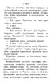 V.M. Doroshevich-East and War-4.png