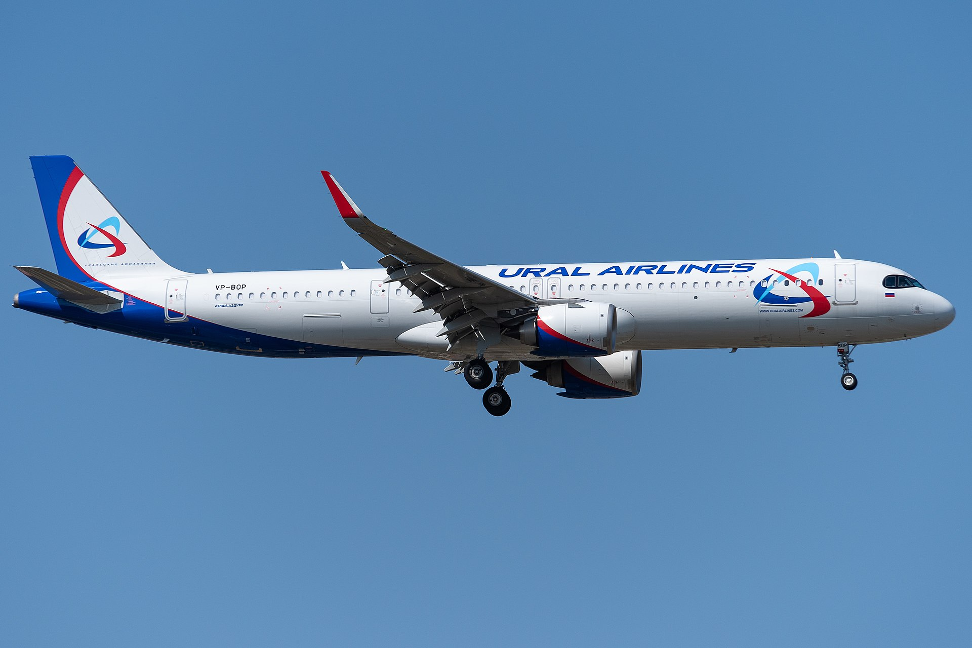 Europe's Biggest Airlines: #15 Ural Airlines