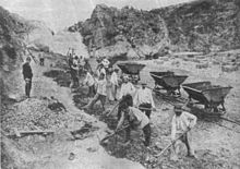 Vacha Dam construction 2.jpg