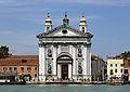 Venezia Gesuati R01.jpg