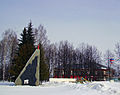 Vetluga. Monument to Perished Fighters for Soviet Power of 1918 (in Russian Civil war).jpg