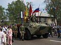 Victory Day in Arzamas, May 2010.jpg