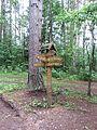 Vievio sen., Lithuania - panoramio (34).jpg