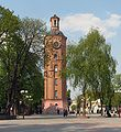 Vinnytsia-water-tower.jpg