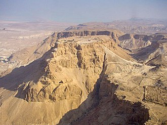 Military of ancient Rome - The massive earthen ramp at Masada, designed by the Roman army to breach the fortress' walls.