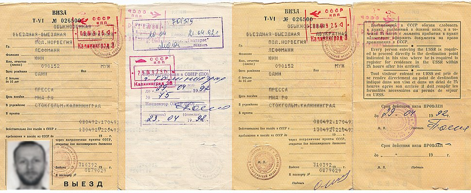 Visum - Ryssland-1992