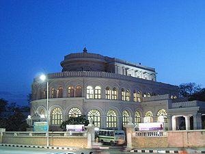 Vivekanandar Illam - Vivekanandar Illam