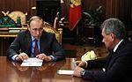 Vladimir Putin (2016-03-14) 02.jpg