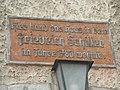 Volkstedt (Rudolstadt) Tafel Schiller.JPG