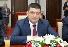 Volodymyr Groysman Senate of Poland 2015.JPG