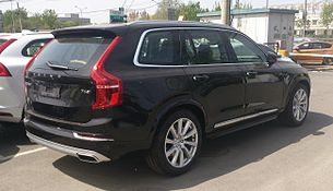 Volvo XC90 II 02 China 2016-04-14.jpg