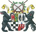 Wappen der Köthener Schützengilde.jpg
