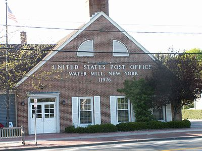 The U.S. post office in Water Mill