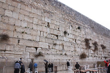 Western Wall in the rain 2010 6.jpg