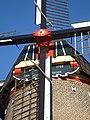 Wijchen, De oude molen, molenkruis en kapversiering.JPG