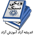 Wikibooks fa.png