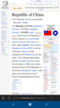 Wikipedia Asian Month (November 2018) banner above an article 04.png