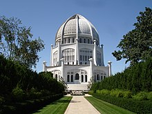 Bahá'í House of Worship in the United States
