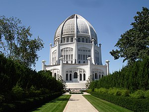 North Shore (Chicago) - Bahá'í House of Worship, Wilmette, Illinois. The temple is the only Bahá'í House of Worship in America.