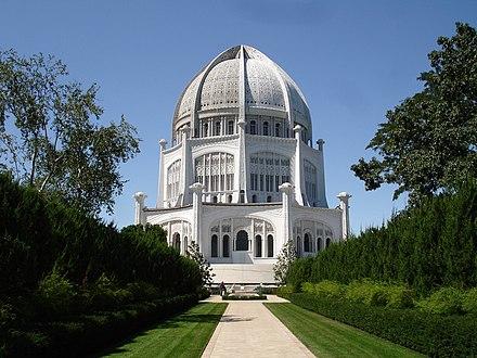 Bahá'í Faith - Wikiwand