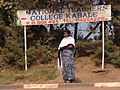 Woman Waits by National Teachers College Sign - Outside Kabale - Southwestern Uganda.jpg