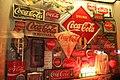 World of Coke (10472488963).jpg