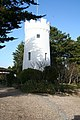 Worle observatory.jpg