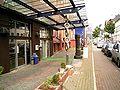 Wuppertal Heckinghausen - Art Fabrik & Hotel 05 ies.jpg