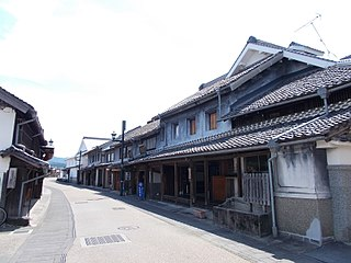 Satsuma Kaidō