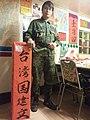 Yang Chih-yuan and Taiwan independence movement slogans 20140318.jpg