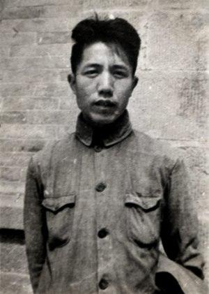 Zhou Yang (literary theorist) - Image: Yang Zhou 1940
