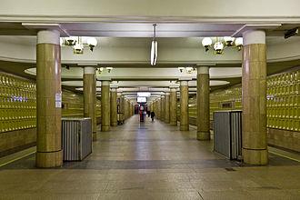 Yasenevo (Moscow Metro) - Image: Yasenevo 05