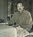 Yasui Sotaro.jpg