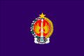Yogyakarta flag.png