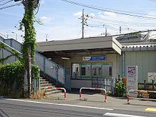 読売ランド前駅 - Wikipedia