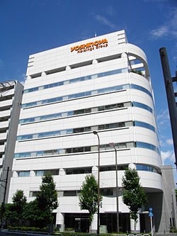 Yoshinoya Holdings Head Office.JPG