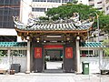 Yueh Hai Ching Temple 14, Mar 06.JPG