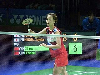 Yuki Fukushima Badminton player